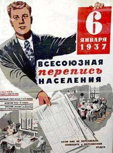 1936 жылғы халық санағы парағы
