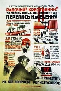 КСРО 1926 жылы халық санағы кезіндегі үгіт парағы