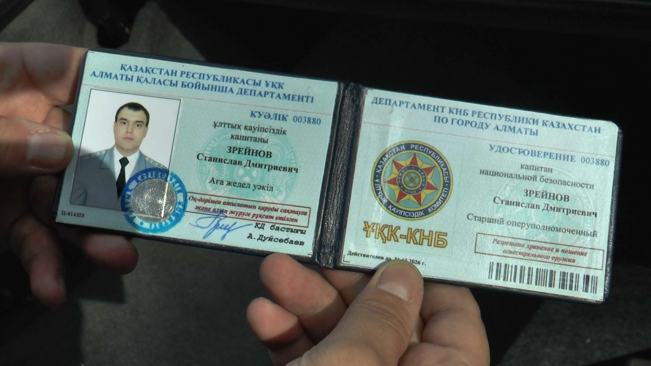 У водителя нашли поддельное удостоверение ДКНБ