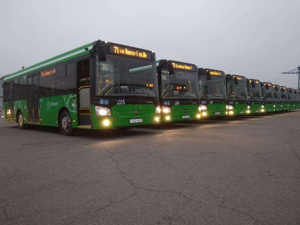 Новые автобусы маршрута №71