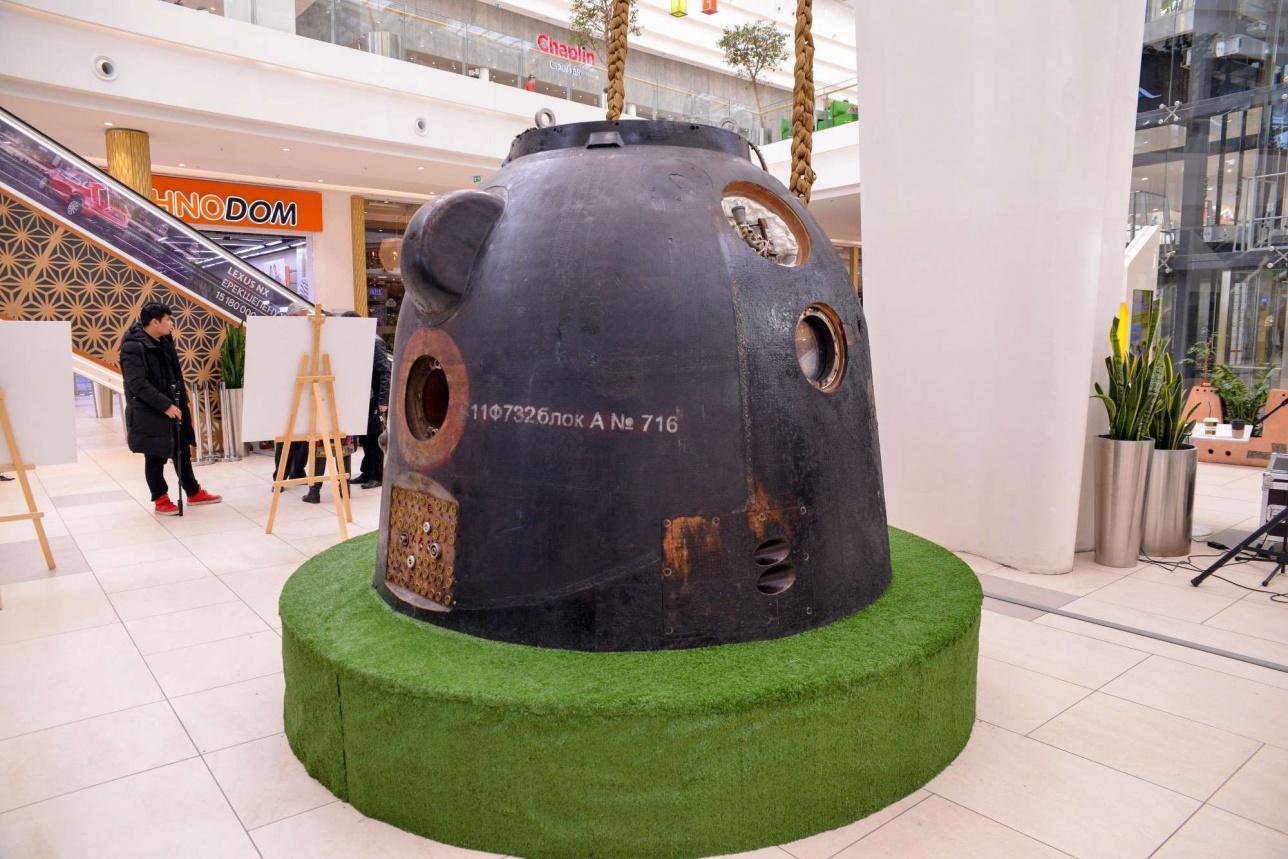 На выставке представлена капсула, на которой приземлился Айдын Аимбетов