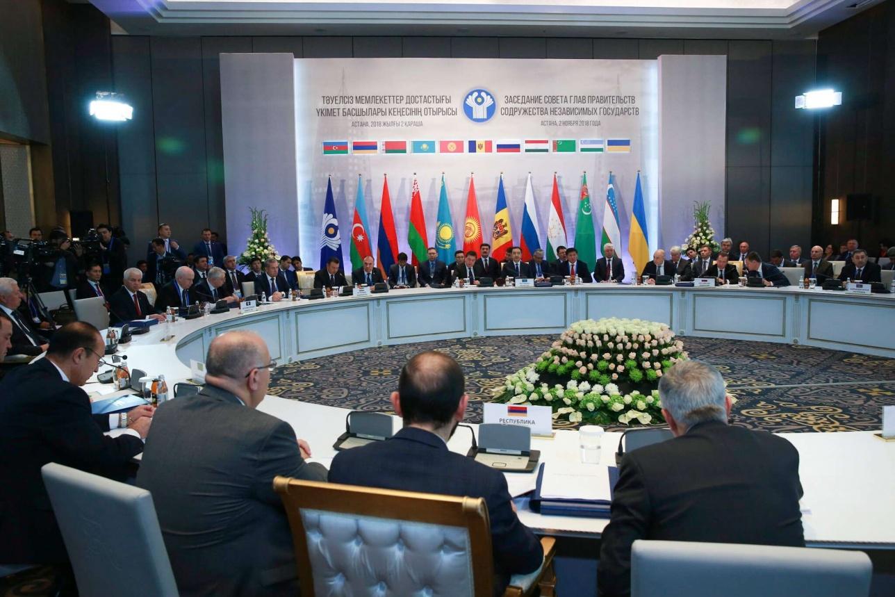 Заседание Совета глав правительств СНГ