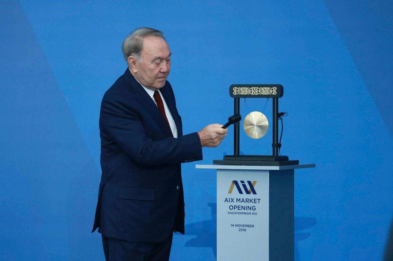 Нурсултан Назарбаев запустил торги