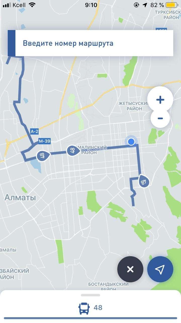 13 октября. Всего 3 автобуса на линии 48-го маршрута