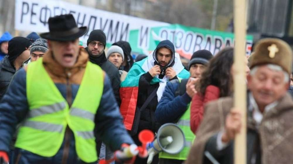 В столице Болгарии люди протестовали