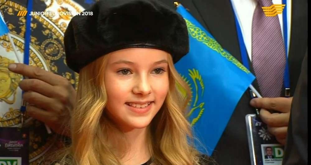 Данэлия Тулешова на церемонии открытия Детского Евровидения
