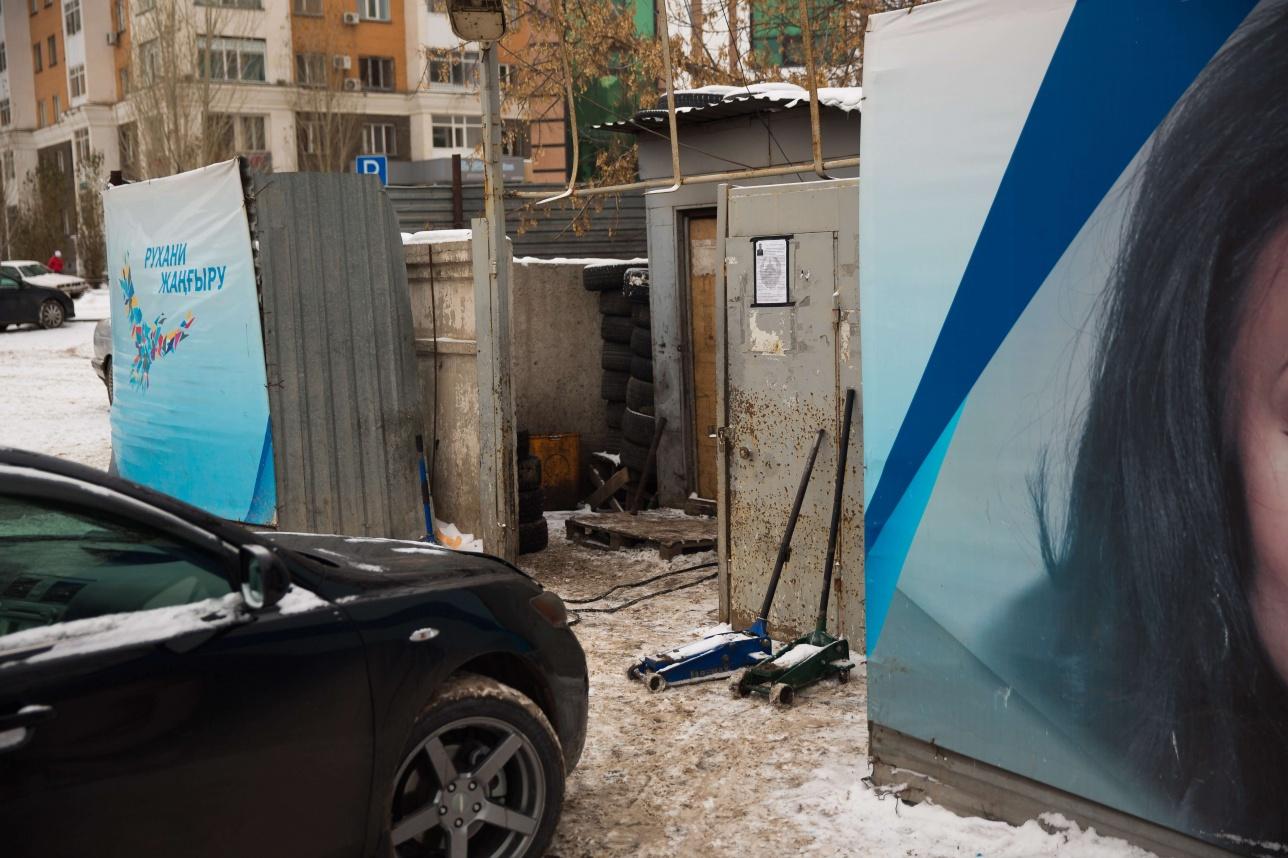 """""""Рухани жангыру"""" и """"100 новых лиц"""" в действии"""