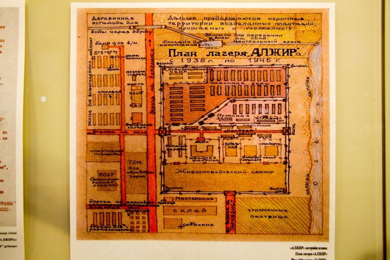 План лагеря АЛЖИР нарисованный по памяти узницы