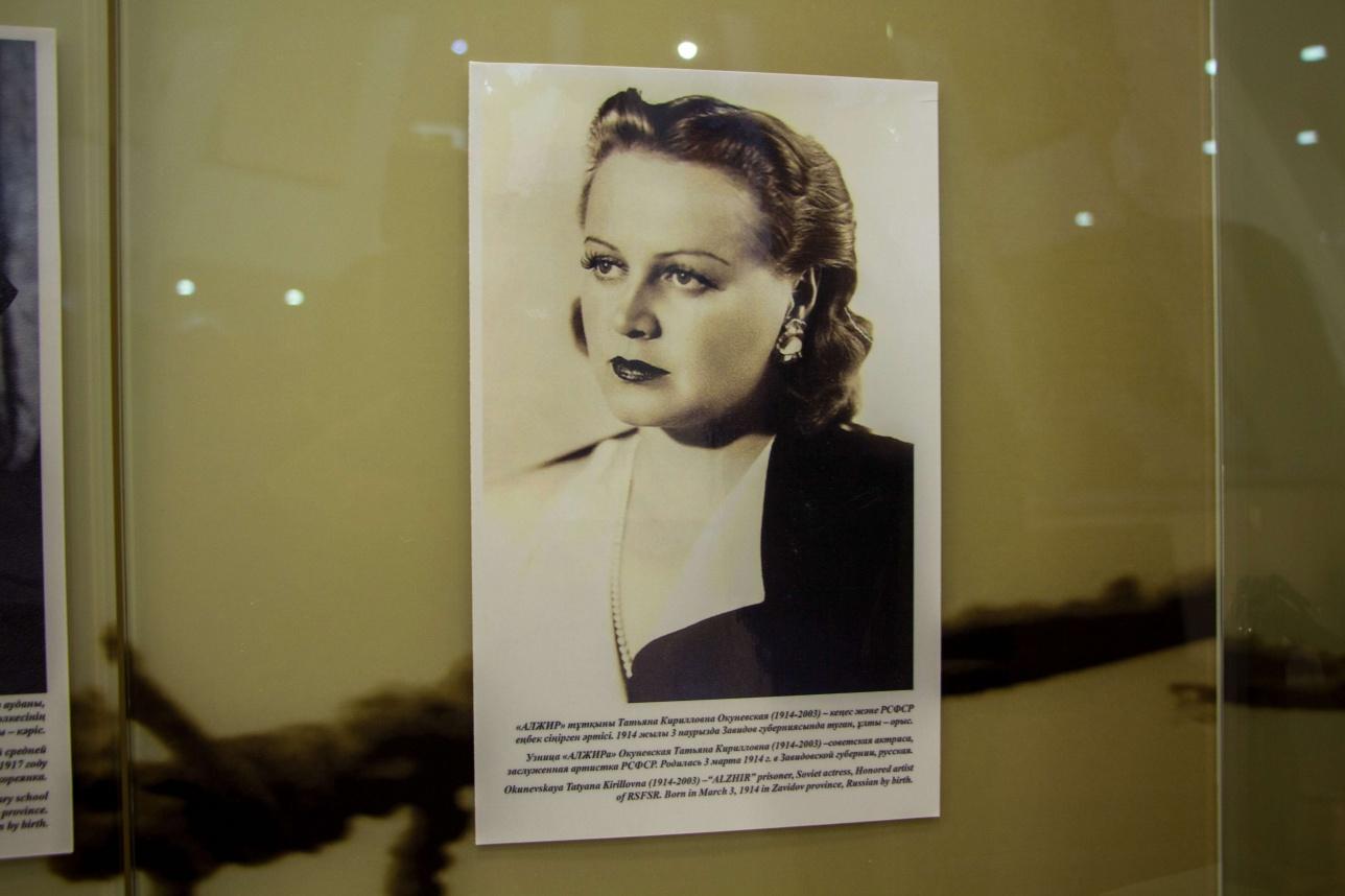 Отвергшая комиссара госбезопасности СССР Виктора Абакумова провела в заключении 8 лет