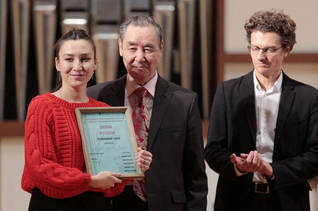 Награждение победителей конкурса имени Батырхана Шукенова