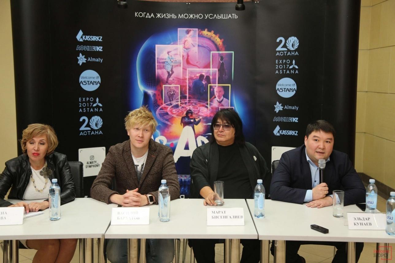 Участники пресс-конференции в Алматы