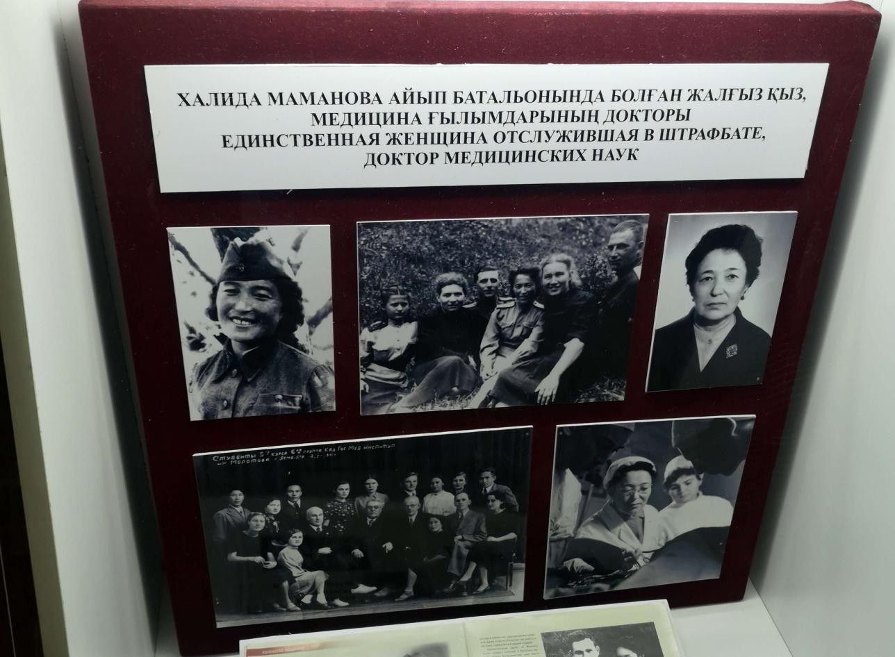 Әлия Молдағұлова музейінде Халида Мамановаға стенд арналған