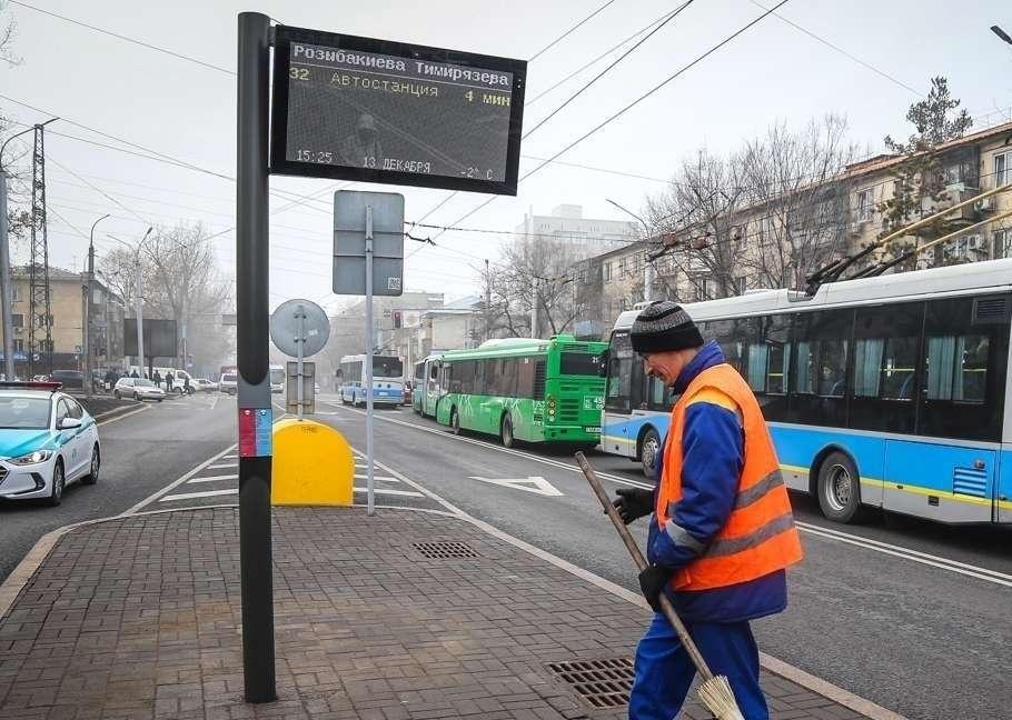 Электронное табло на линии BRT