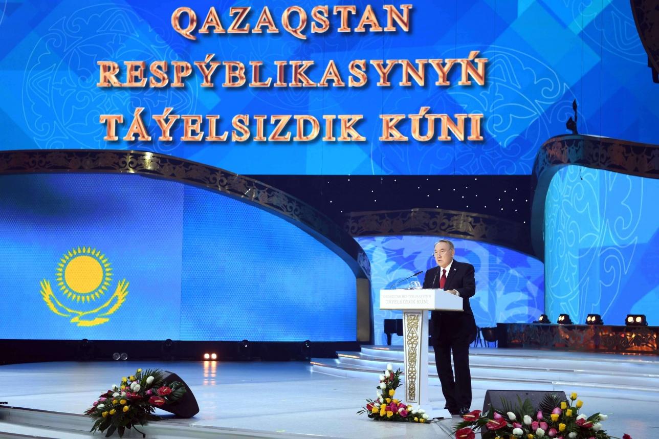 Выступление Нурсултана Назарбаева