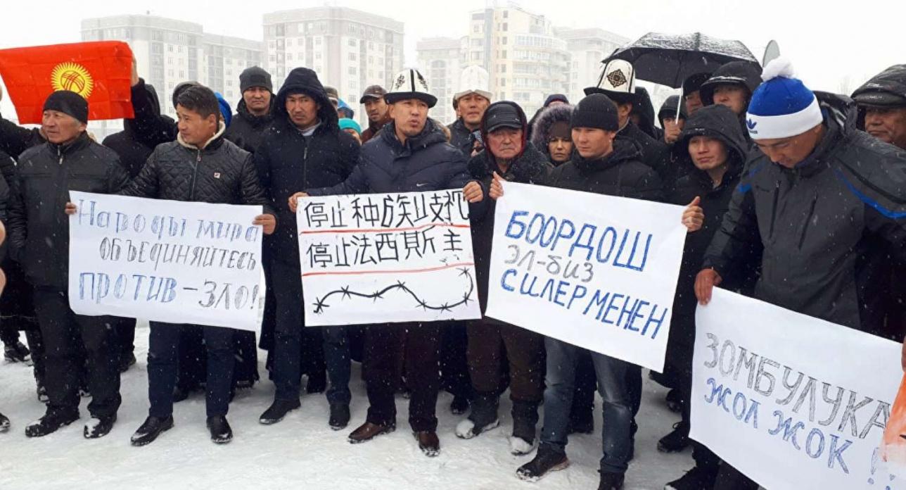 В Бишкеке у здания китайского посольства проходит митинг