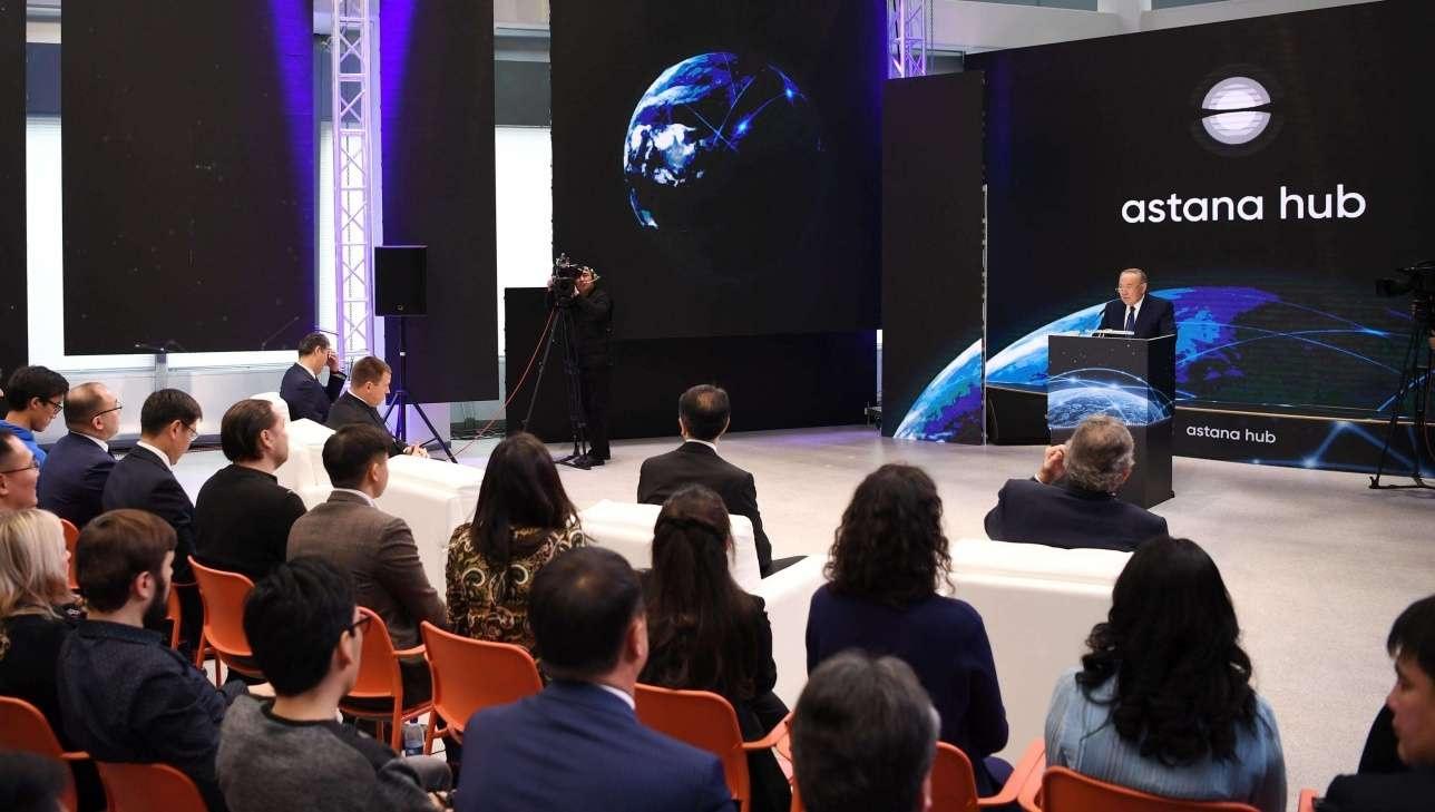Открытие Astana Hub