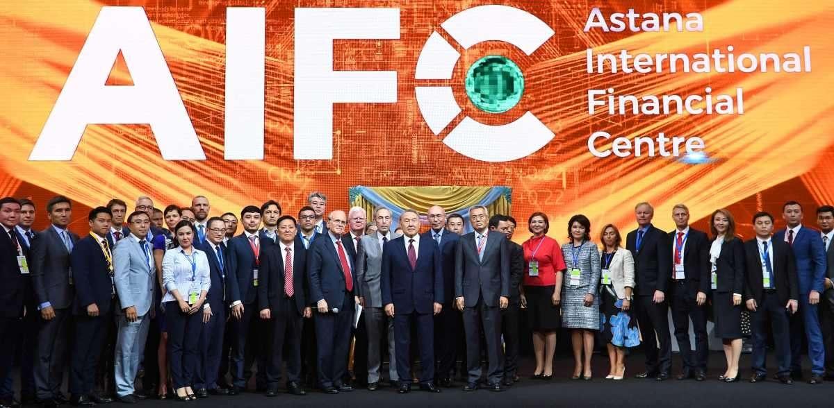 Церемония открытия МФЦА