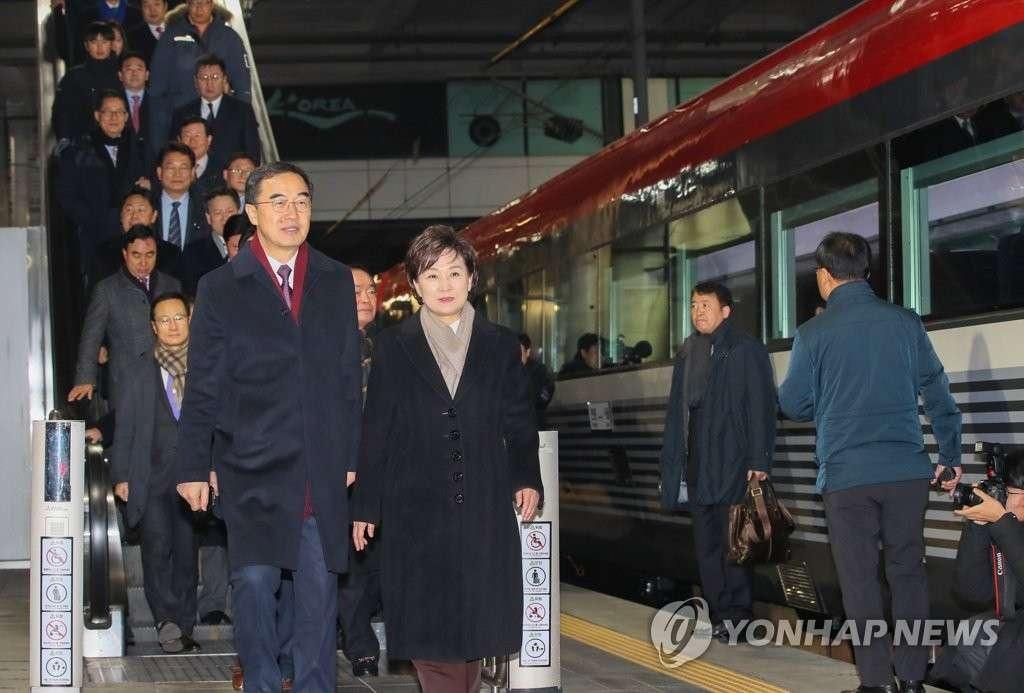 Представители Южной Кореи прибыли в КНДР для участия в символической церемонии