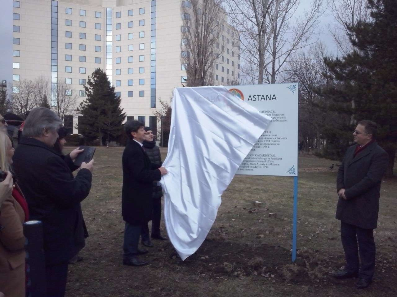 Открытие улицы Астана в Софии