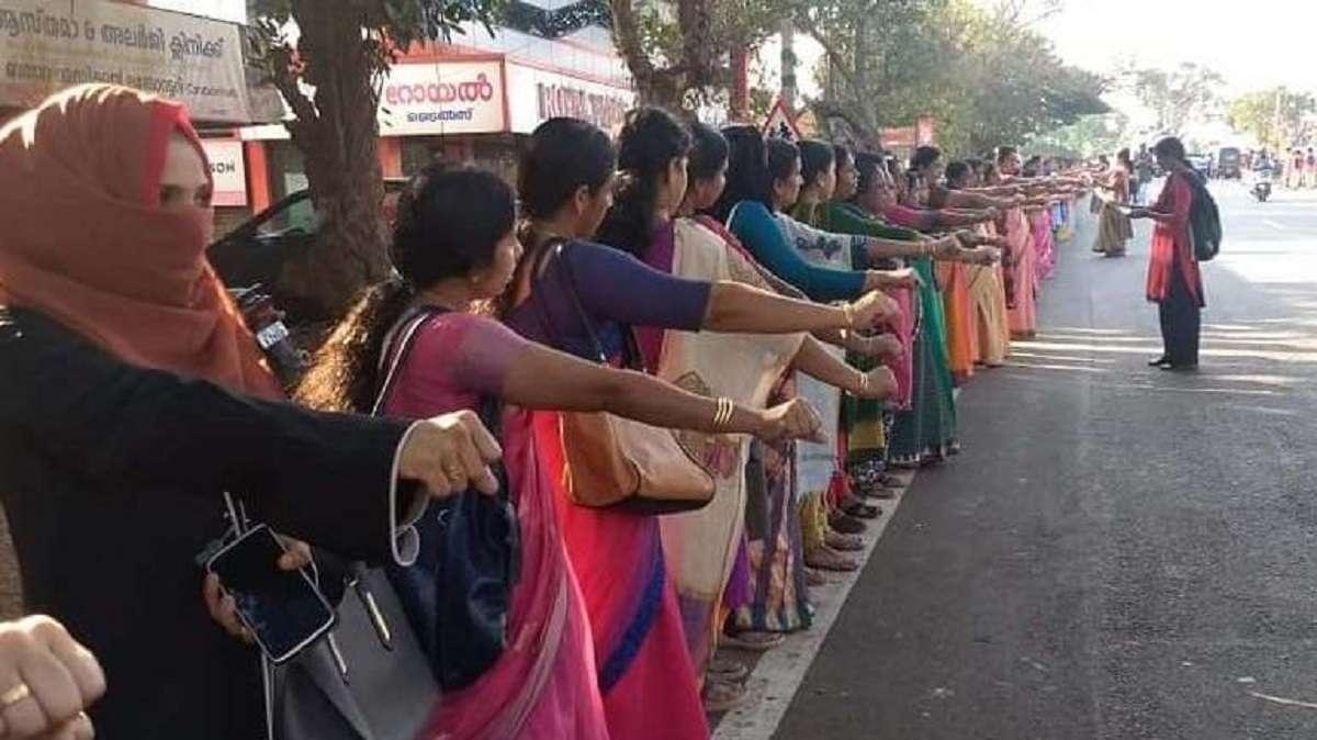 Акция протеста с требованием гендерного равенства в Индии