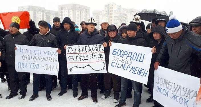 2019ж 7 қаңтар. Бішкек. Қырғызстан белсенділері Үкіметтен Қытайдағы қырғыздарды құтқаруды талап етті