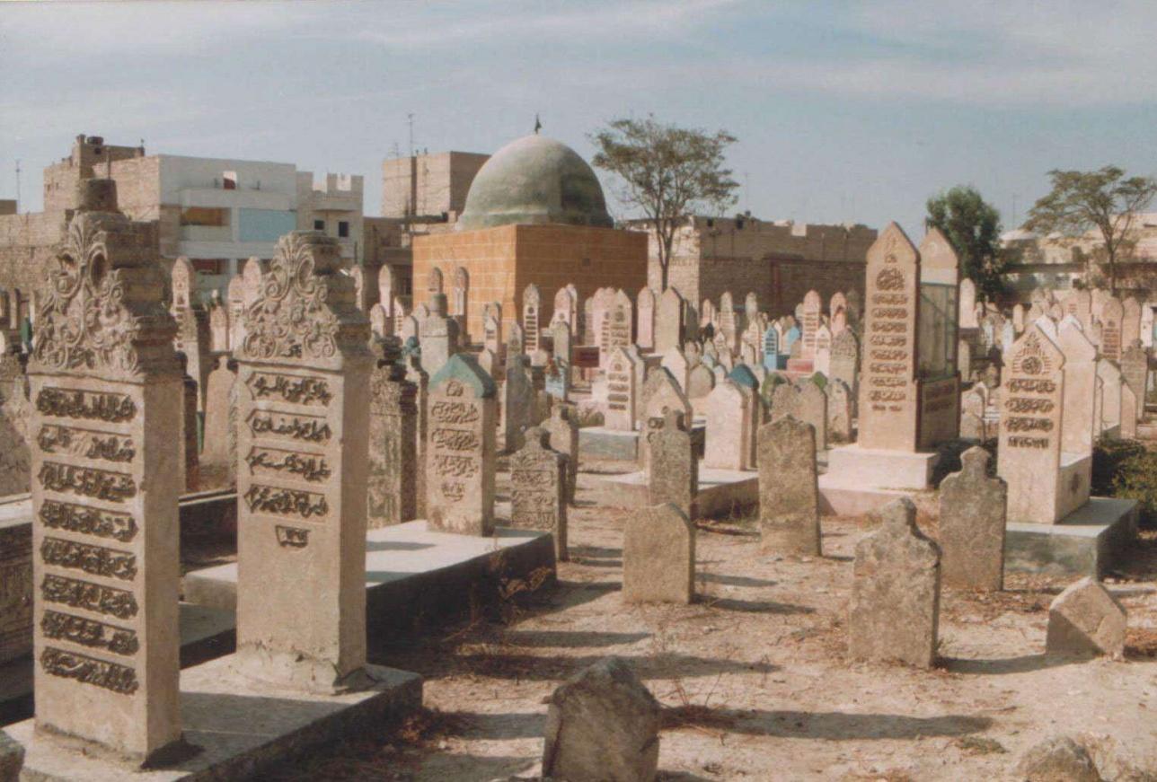 Сирия, Дамаск, мұсылмандар зираты. 2007 жыл/ Фото автордікі