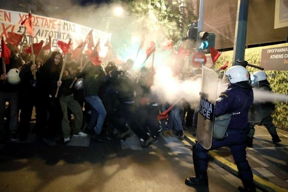 Демонстрацию разогнала полиция, применив слезоточивый газ