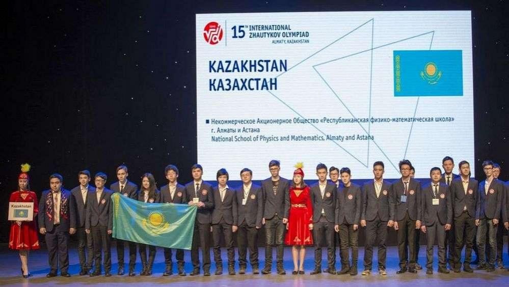 Команды РФМШ Алматы и Астаны во время открытия ХV Международной Жаутыковской олимпиады