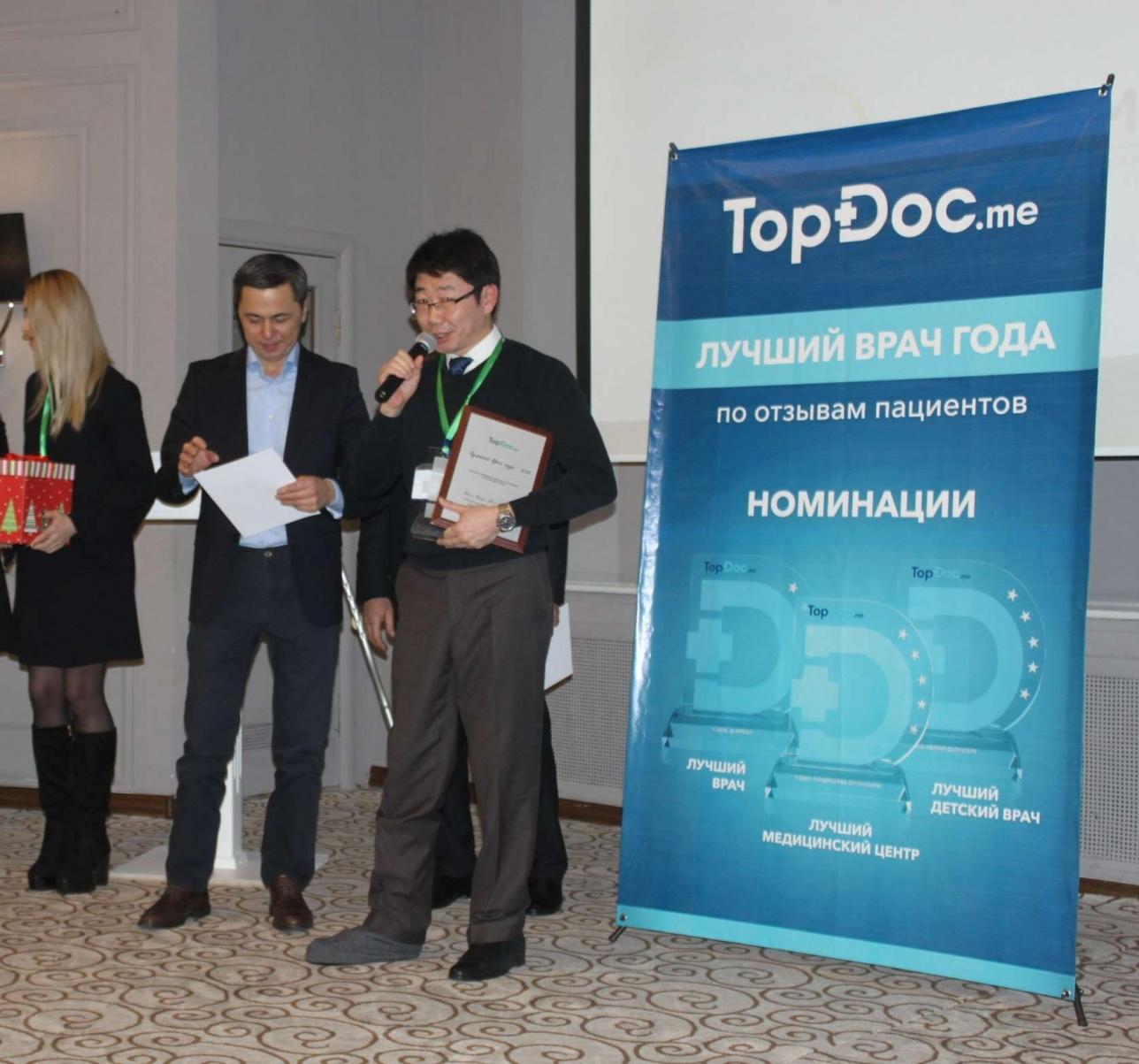 Лучшим врачом Алматы пациенты признали невропатолога Игоря Кима
