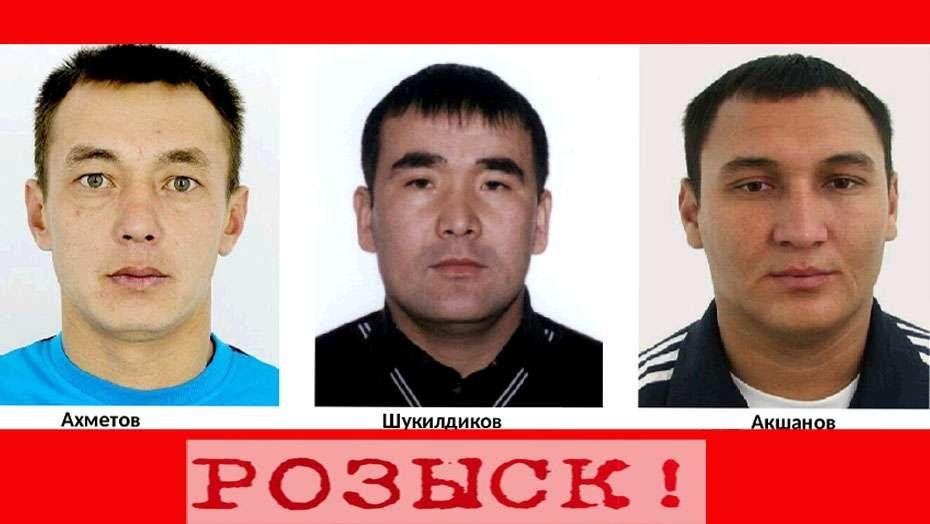 """Убийц инспектора """"Охотзоопром"""" объявили в международный розыск"""