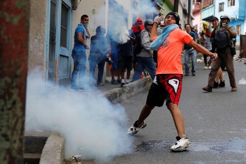 Демонстрантов разогнали, применив слезоточивый газ