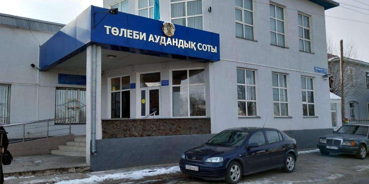 В Туркестанской области начался суд по делу замакима района