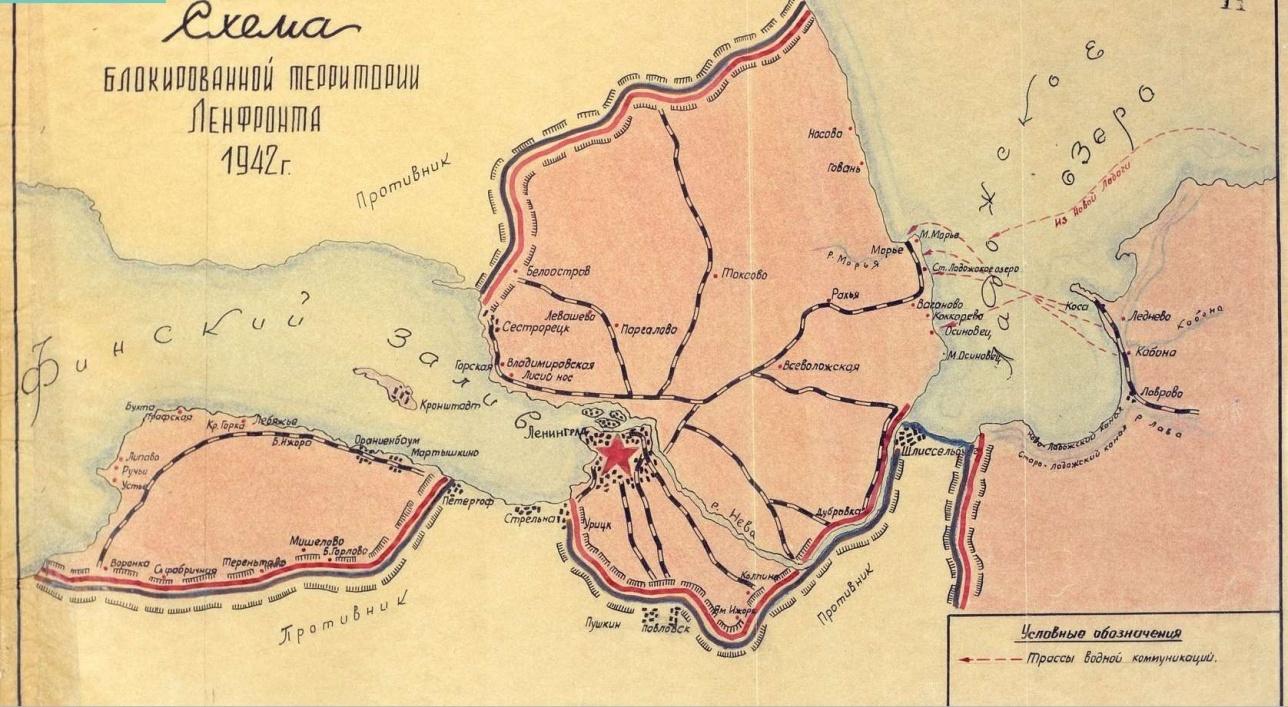 Схема фронта, заблокированного у Ленинграда