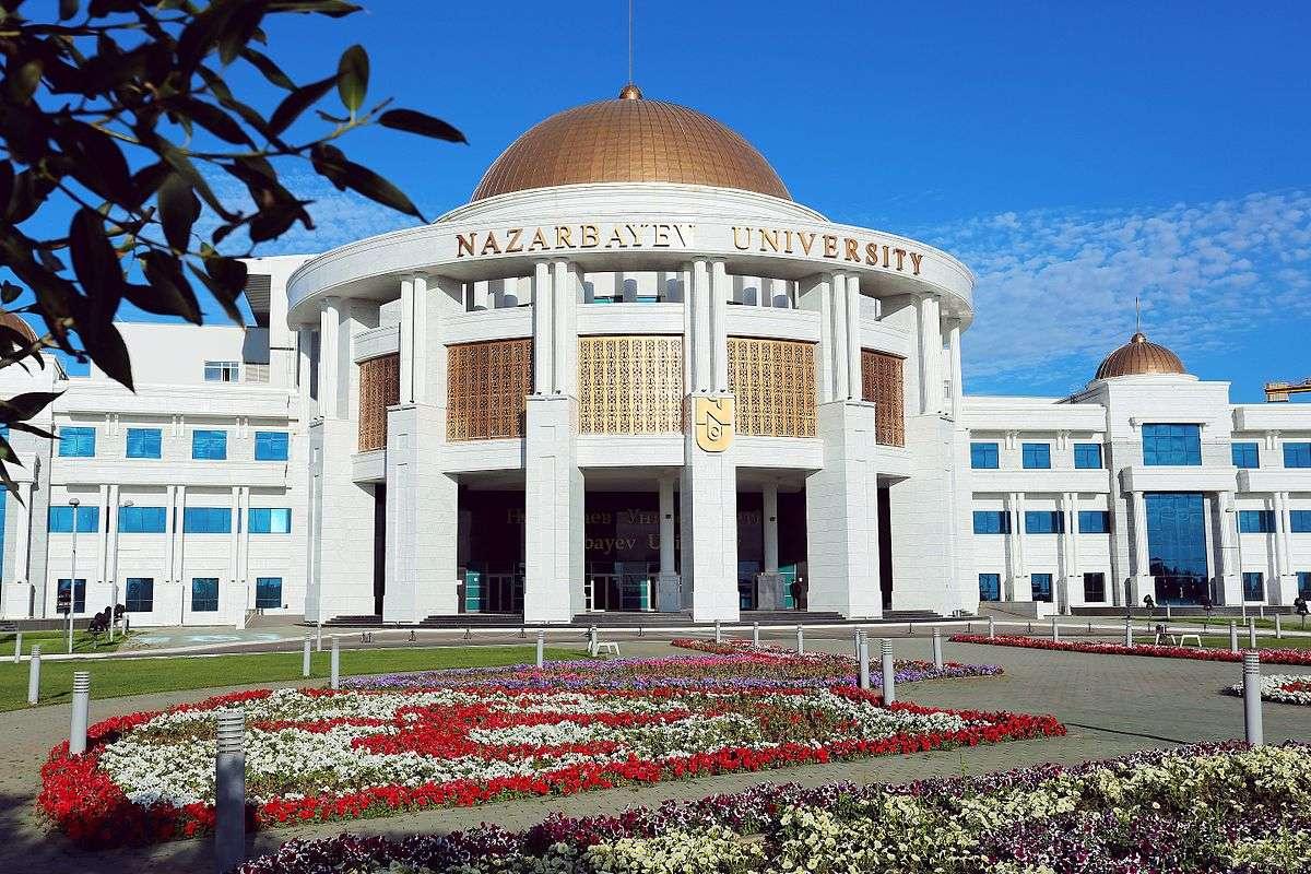 Назарбаев Университет в Астане