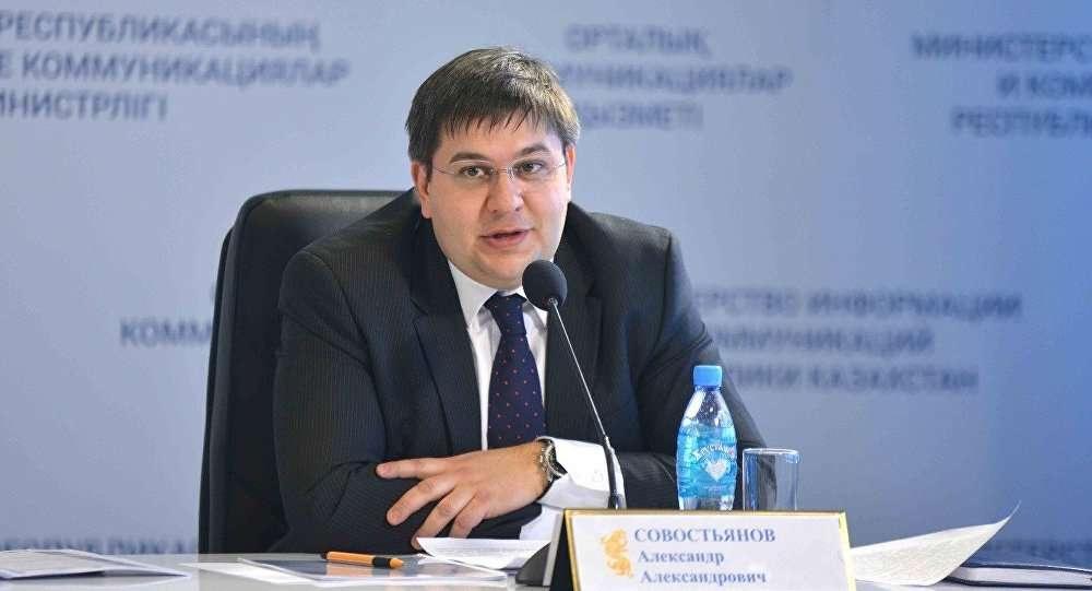 Александр Совостьянов