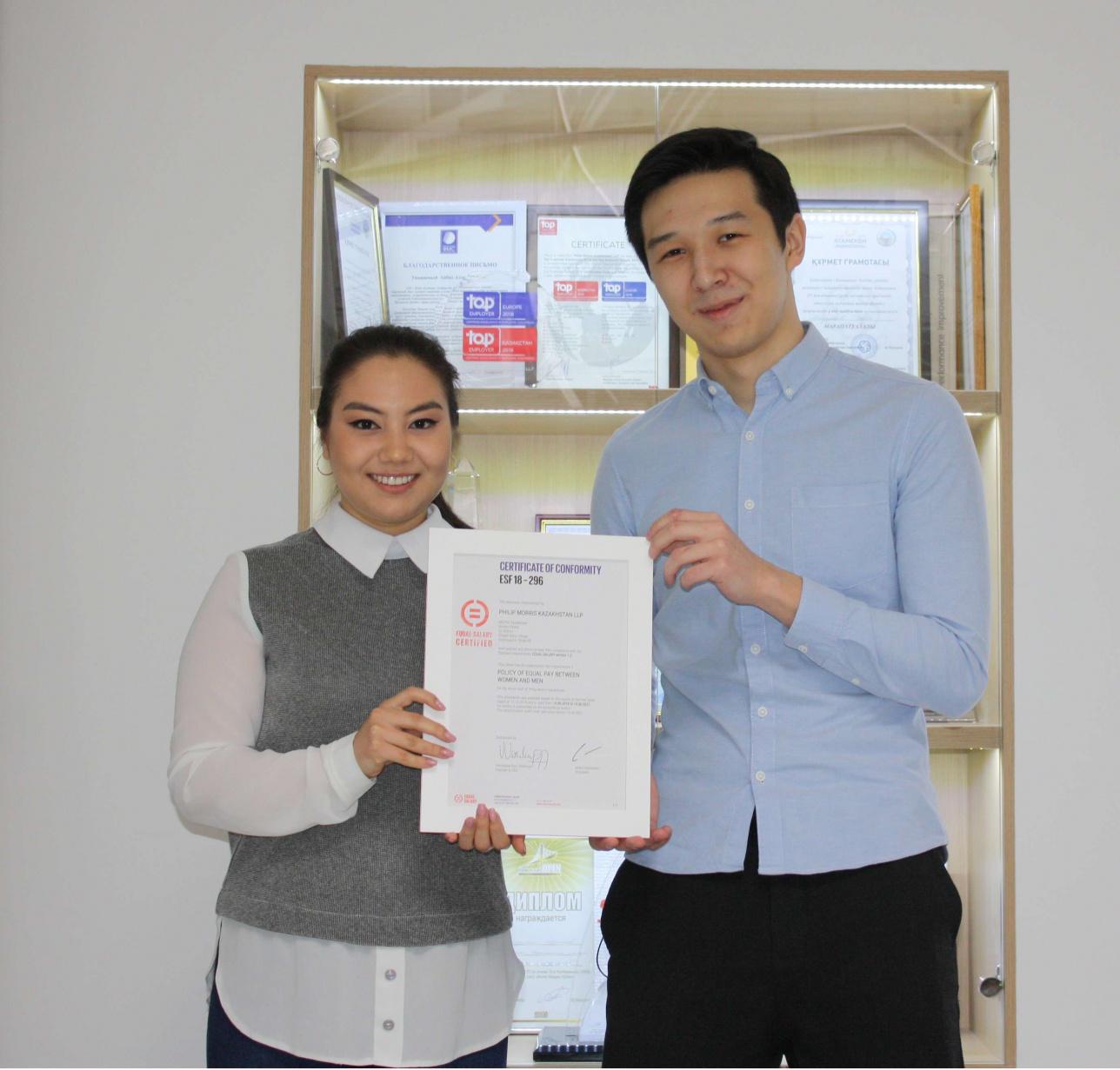 """ТОО """"Филип Моррис Казахстан"""" получило сертификат Equal Salary"""