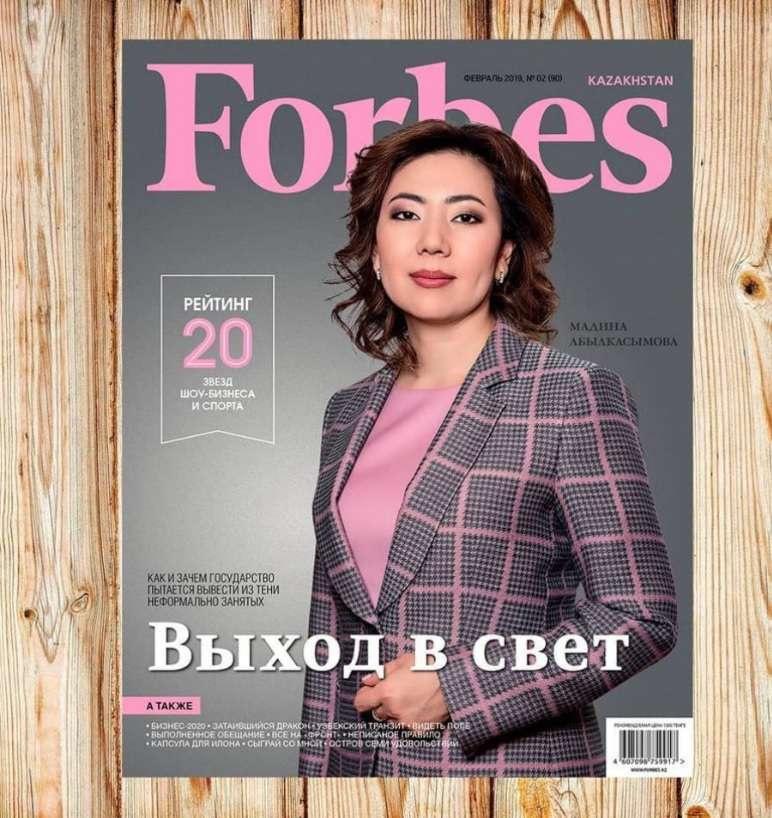 Появление министра Абылкасымовой на обложке журнала вызвало скандал