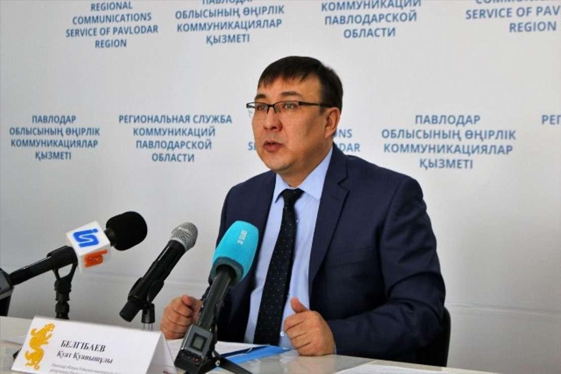 Куат Бельгибаев