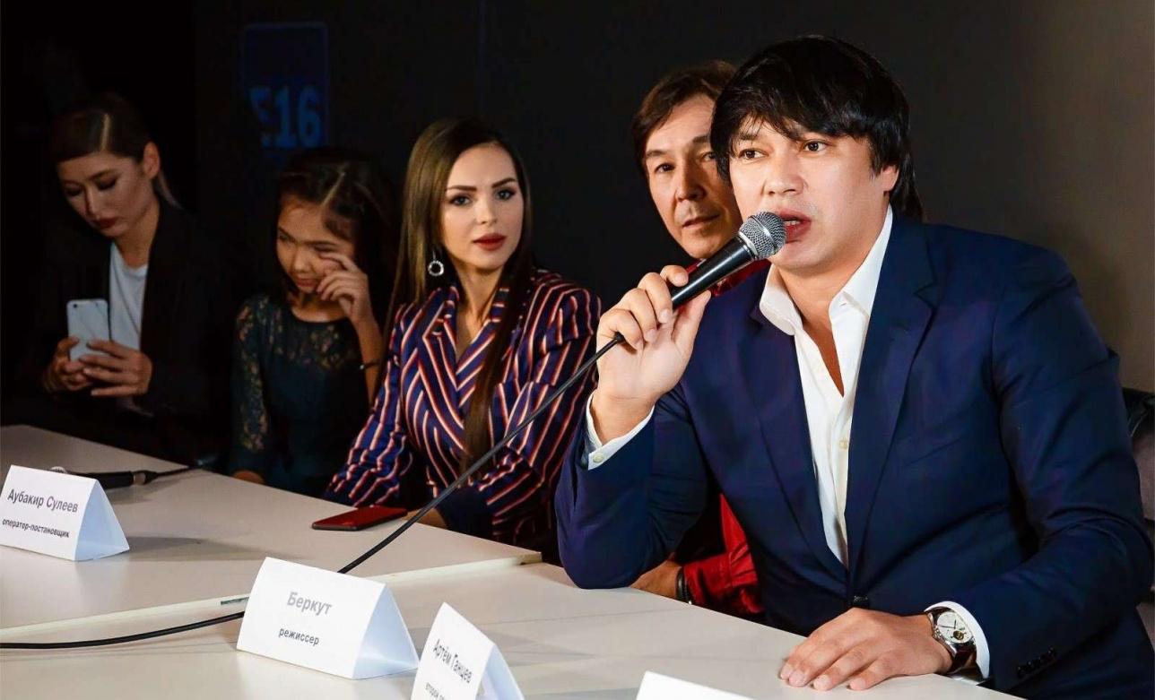 Әнші, режиссер, сценарист, продюсер Бүркіт дебюттік фильмін 70 миллион теңгеге жуық қаражатқа түсірген