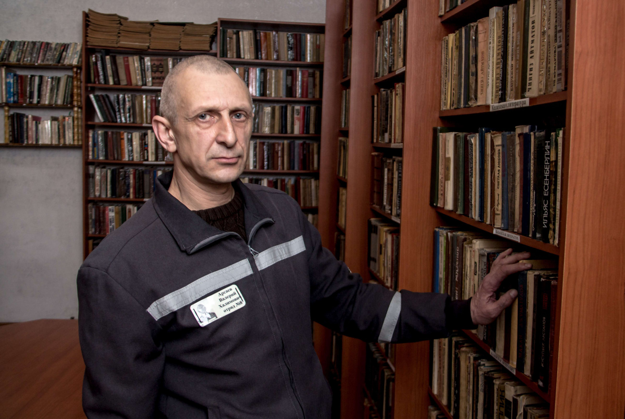 Валерий Арсаев