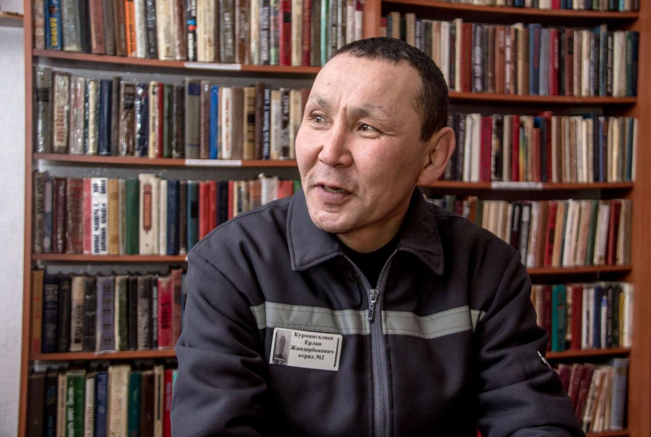 Ерлан Курмангалиев