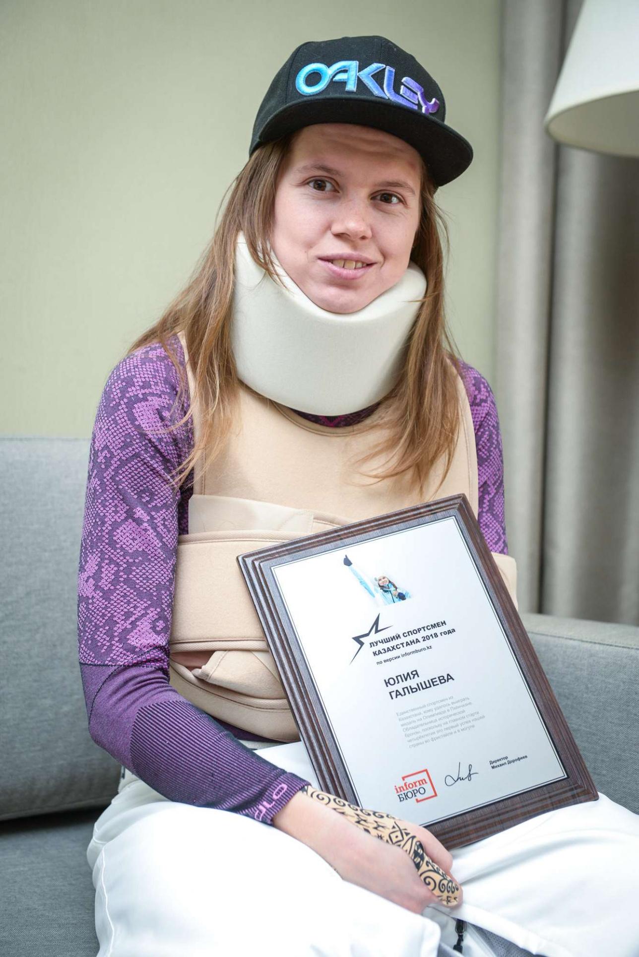 Юлия Галышева получила награду от informburo.kz