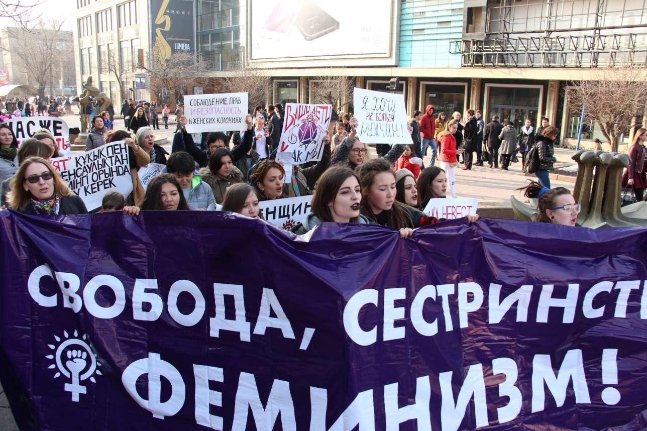 Шествие феминисток Алматы 8 марты 2017 года