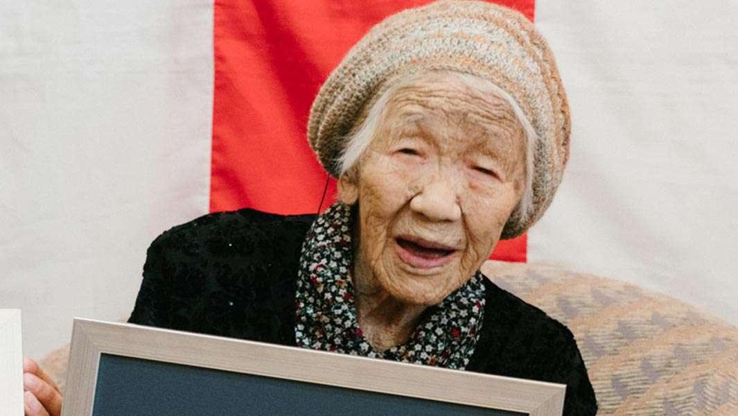 Жительница Японии Канэ Танака