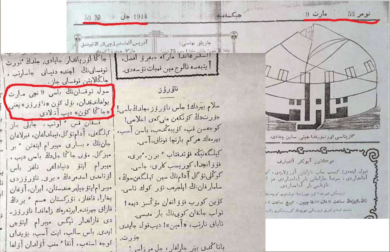 """""""Қазақ"""" газетінің 1914 жылығы 53 саны"""