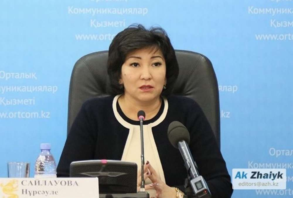 Нурсауле Сайлауова