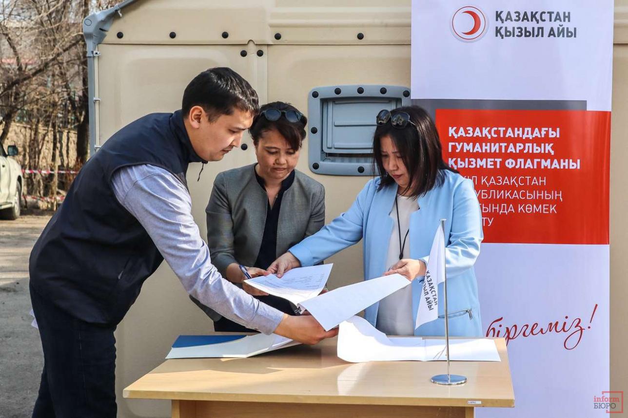 Представители ООН официально передают дома казахстанским коллегам