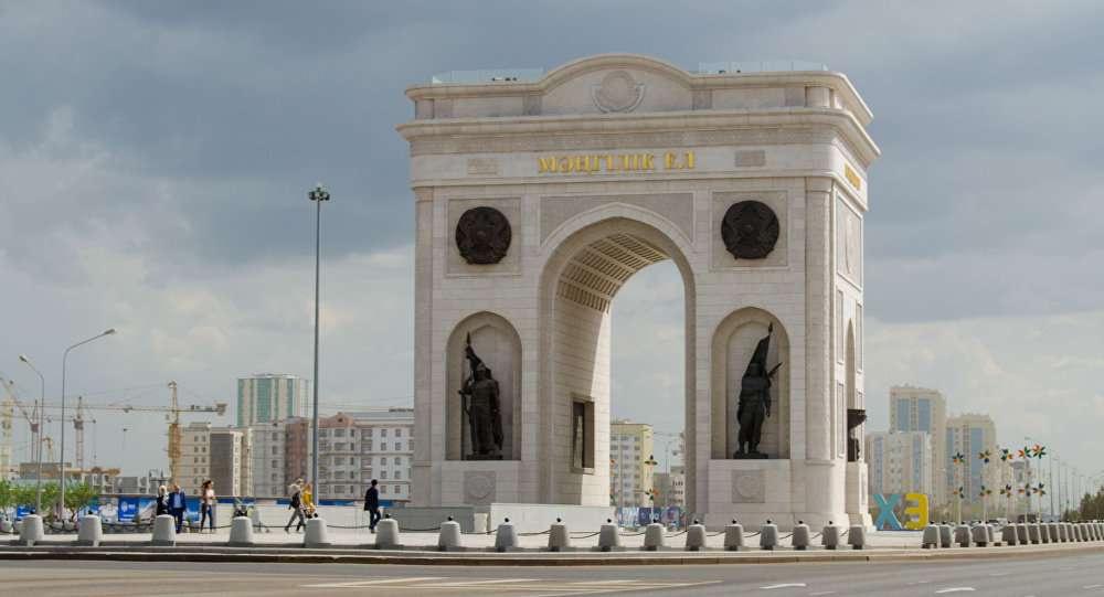 """Триумфальная арка """"Мәңгілік ел"""""""