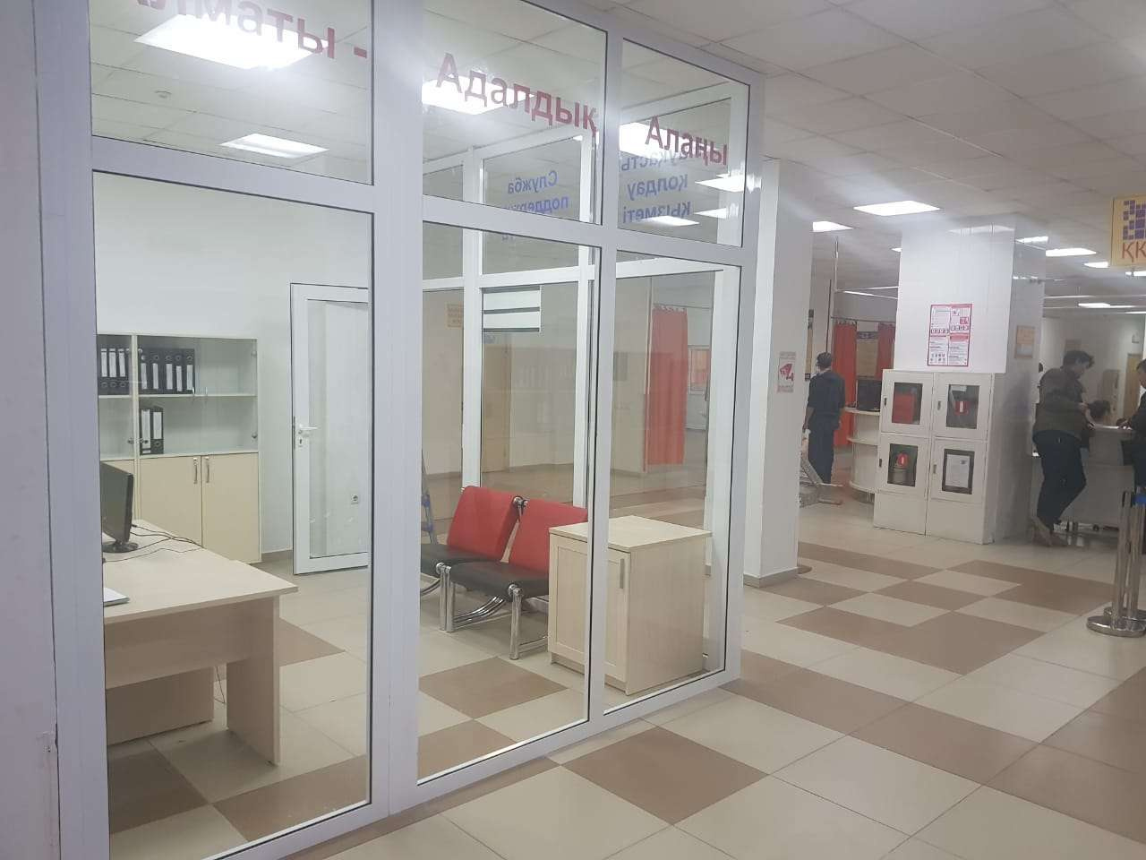 Первый офис в формате open space открылся в больнице Алматы