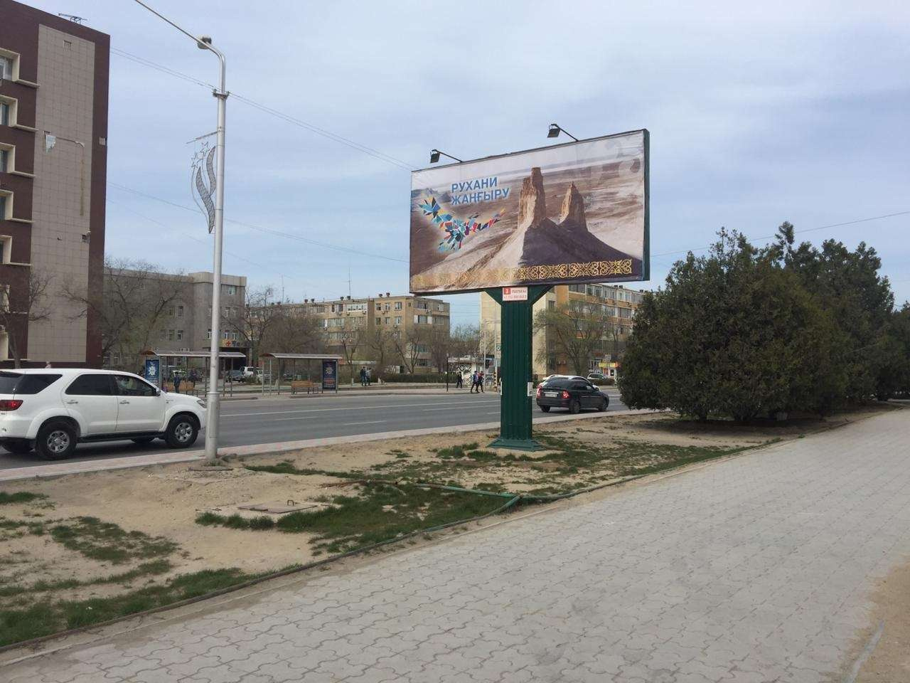 В Актау установили новые билборды после критики президента